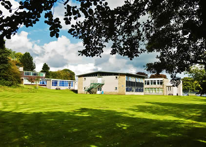 Image of the school grounds